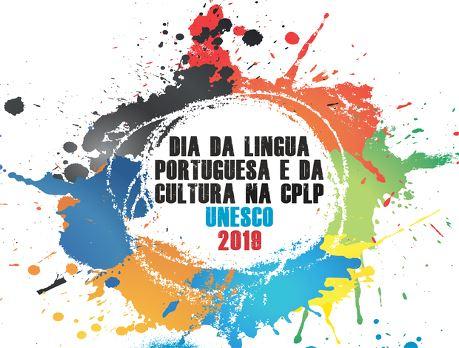 Dia da Língua Portuguesa celebra-se na UNESCO